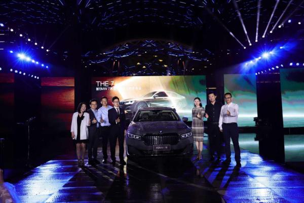 """新BMW 7系重磅抵達昆明 開辟""""豪華新境"""""""