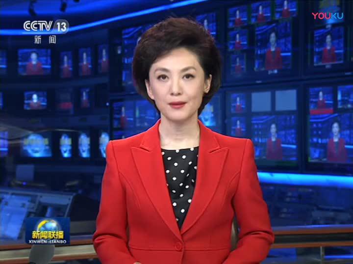 昨天的新闻联播有点不同 三大央媒火力全开