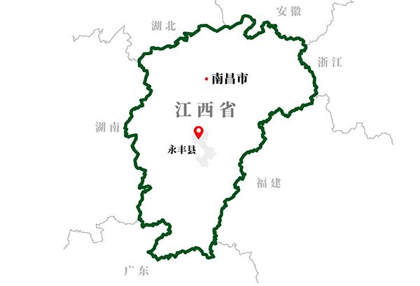 永丰县位于江西省中部,永丰县人。民当局官网表现,总人。口48万。 魏倩/制图