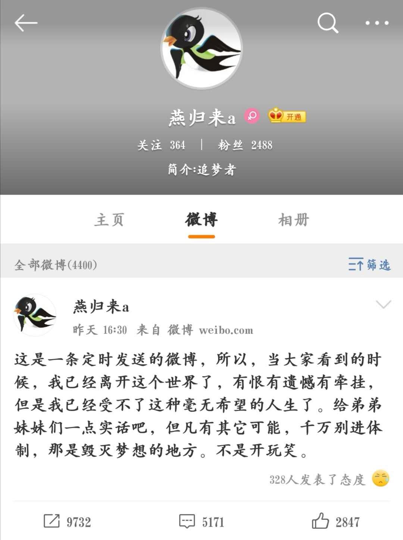 http://www.scqajy.com/wenhuayichan/74000.html