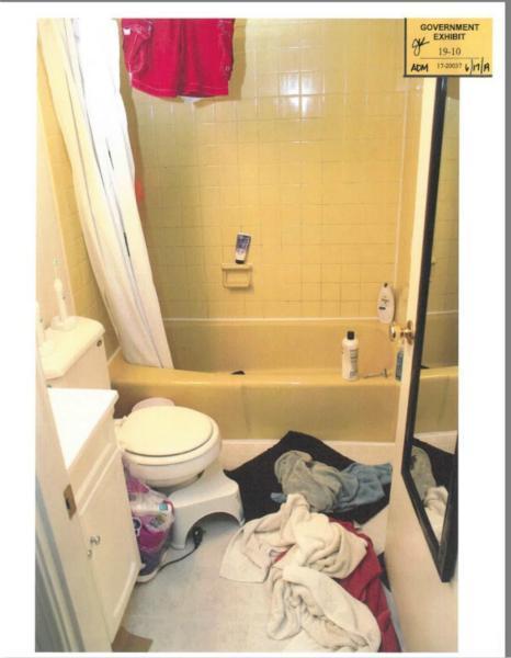 被告公寓浴室(图:世界日报)