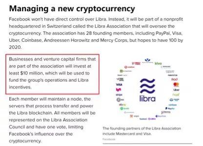 截图来自英国卫报对于Libra电子币的介绍