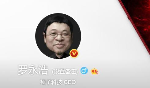 罗永浩再谈收购苹果 你们期待锤子手机的新品么?