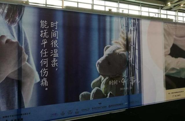 深圳钟表展|夏日好去处,错过这几天,下次要等上一年