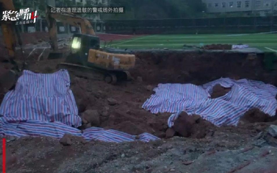 新晃一中操場骸骨疑似16年前失蹤教師 學校操場埋尸真相令人駭然!