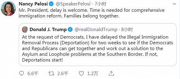 【蜗牛棋牌】美国政府推迟驱逐两千移民家庭 佩洛西:欢迎