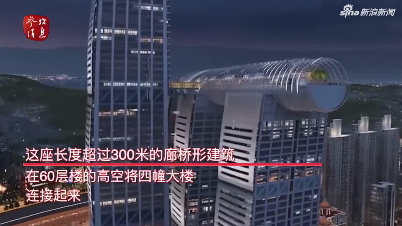 365bet现场-这里将成中国新地标?外国网友等不及要来打卡