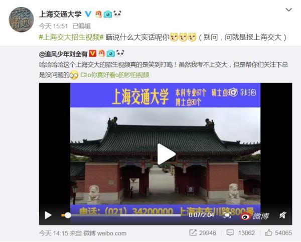http://www.bvwet.club/shehuiwanxiang/123084.html
