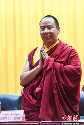 6月22日,班禅额尔德尼•确吉杰布在中国佛教协会西藏分会第十一次全区代表大会上全票当选为中国佛协西藏分会第十一届理事会会长。 中新社记者 何蓬磊 摄