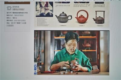 """6月23日,""""钱丽媛紫砂工作室""""官网关于紫砂大师钱丽媛的照片。"""