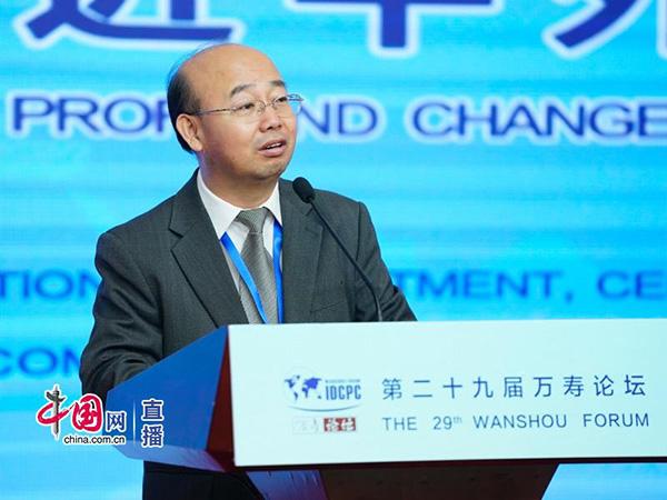 中联部研究室主任:中国崛起是世