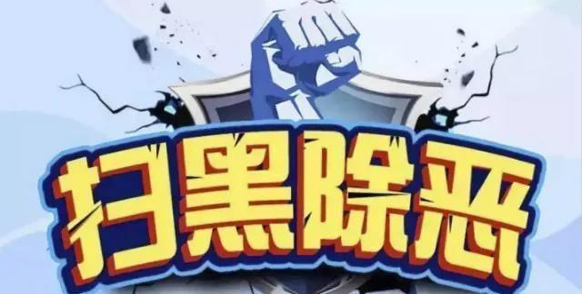 龙湾区检察院起诉卢某等14人黑社会案