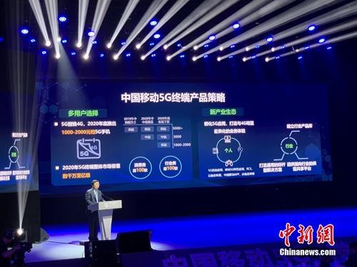 明年底會發布1000-2000元檔5G手機。中新網 吳濤 攝