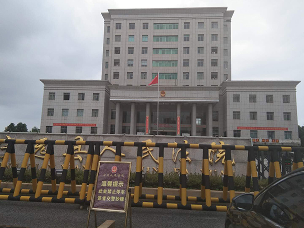 宁远县人民法院本文图均为受访者供图