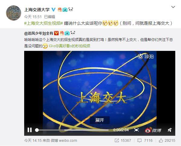 上海交大的奇葩招生广告火了,而10年前耶鲁的宣传片也好牛啊...