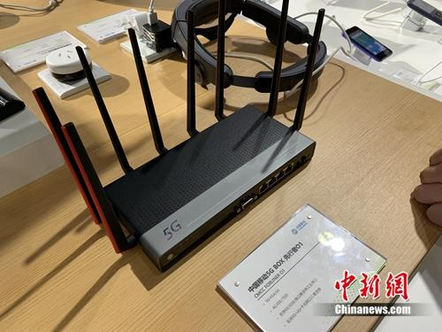 5G BOX产品展示。中新网 吴涛 摄