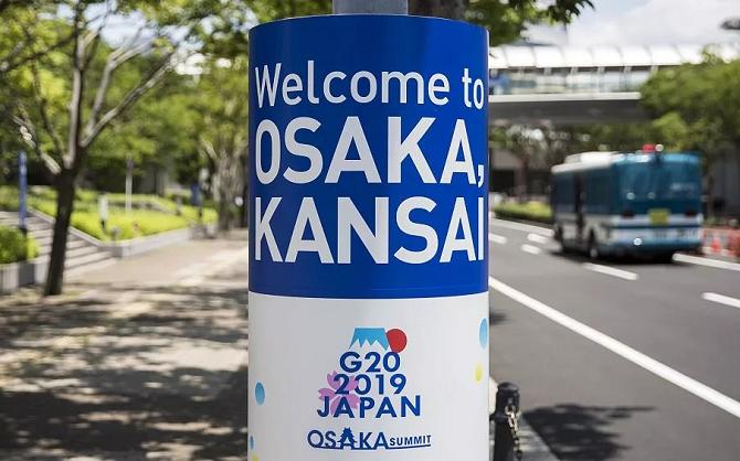 ▲大阪已做好準備,迎接G20峰會的到來。圖片來源:新京報網