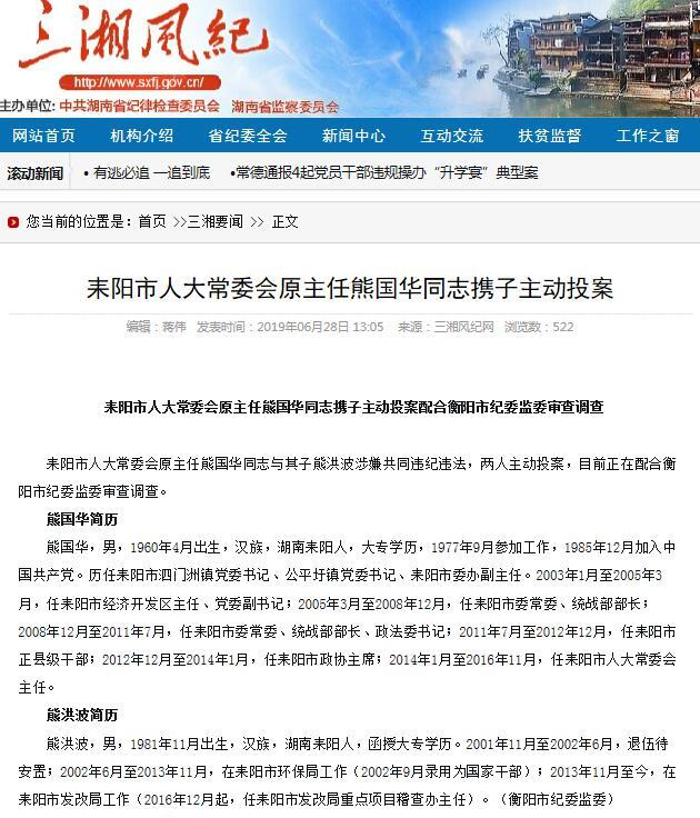 http://www.xpqci.club/caijingfenxi/38261.html