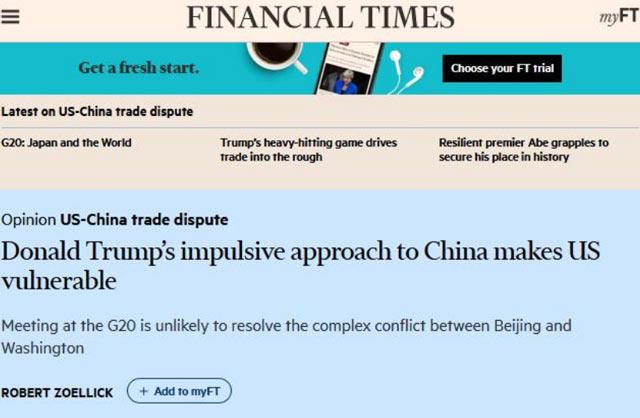 前世界銀行行長羅伯特·佐利克2019年6月26日在英國《金融時報》刊發評論文章:《特朗普沖動的對華政策使美國處于弱勢地位》