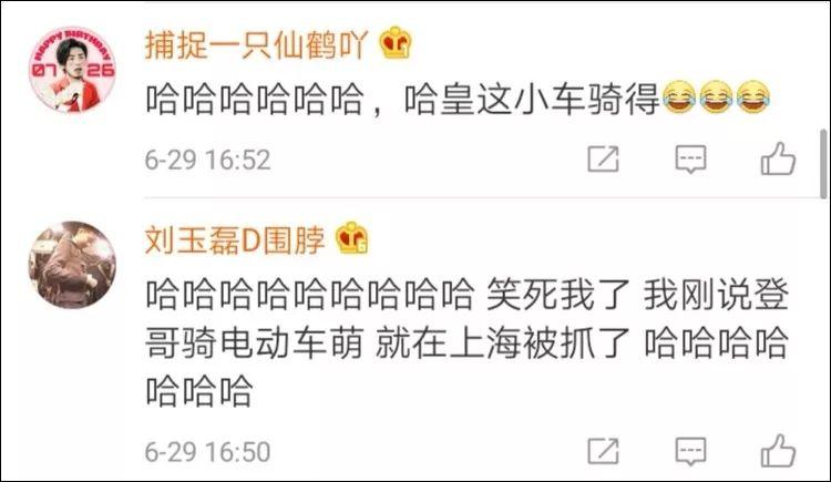 www.33sblive.com_好惨!哈登在中国道歉