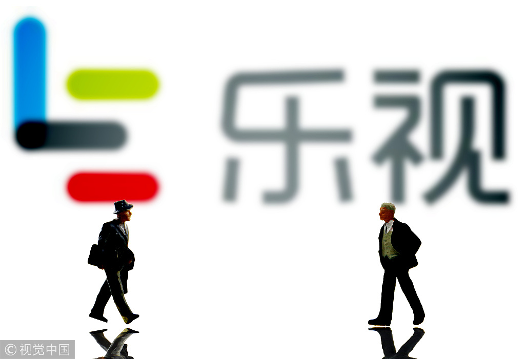 乐视影业移除贾跃亭等董事 刘淑