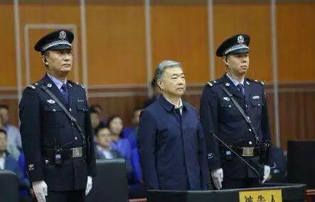 甘肃省委书记再次批评王三运、虞海燕