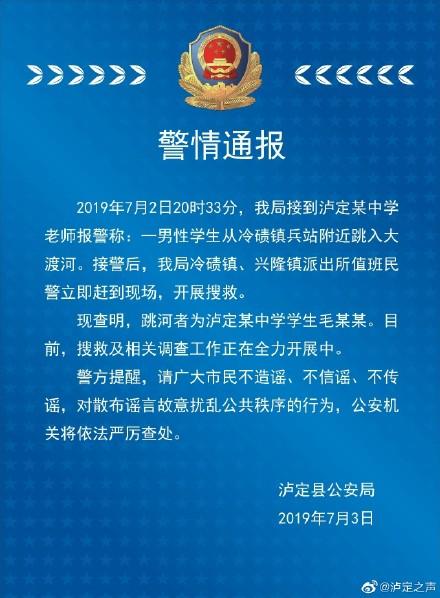 五一北京特色商圈回暖