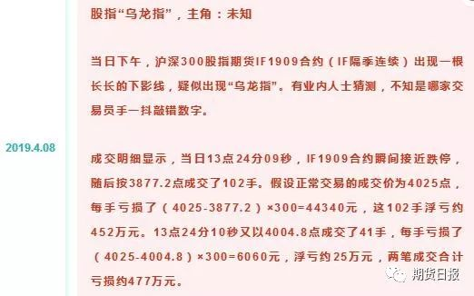 2019年杭马报名时间