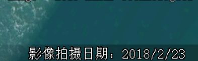 """(图为拍摄于2018年2月23日""""变形""""的卫星图)"""