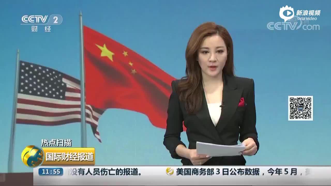 """Bet365中文版-中美贸易摩擦 """"产铜大国""""智利却坐不住了"""