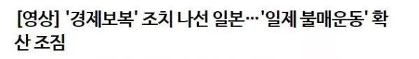 ▲韩联社报道截图