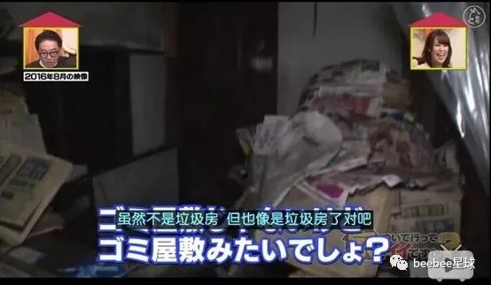 窮人在日本都不配扔垃圾,很多人被逼得只能把垃圾屯家里