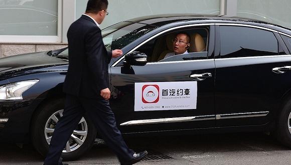 对话首汽约车CEO魏东:网约车一家独大格局不会太久