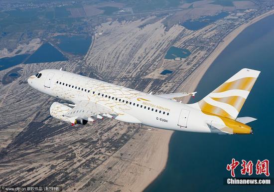 资料图:英国航空公司客机。图片来源:CFP视觉中国