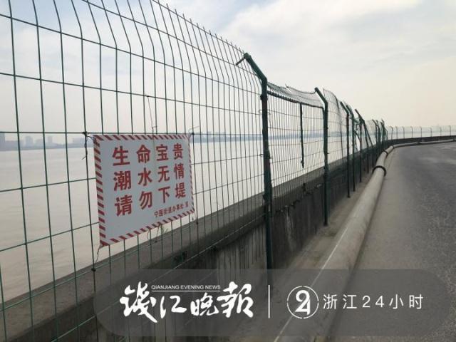 杭州九堡大桥多人被钱塘江潮水卷走