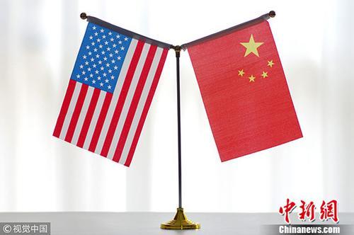 国务院原副总理曾培炎:美需正确认识贸易逆差问题