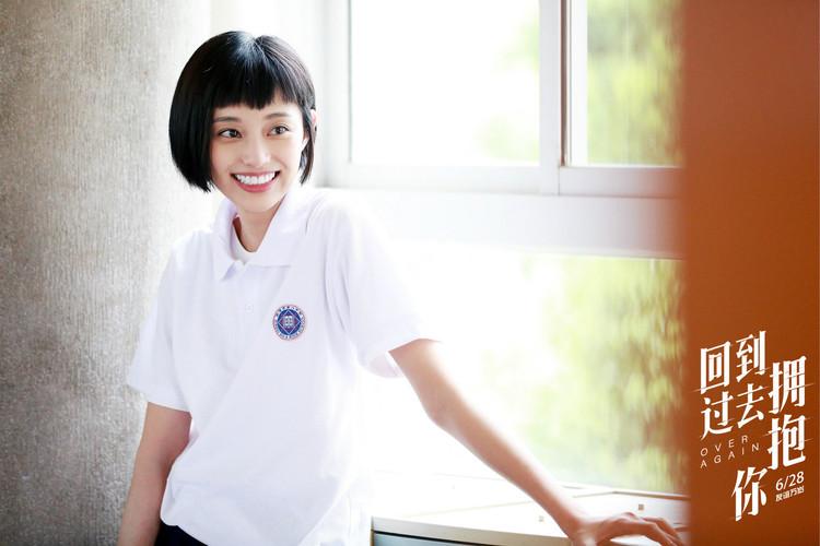 《回到过去拥抱你》预售开启,侯明昊彭昱畅联手打造校园回忆