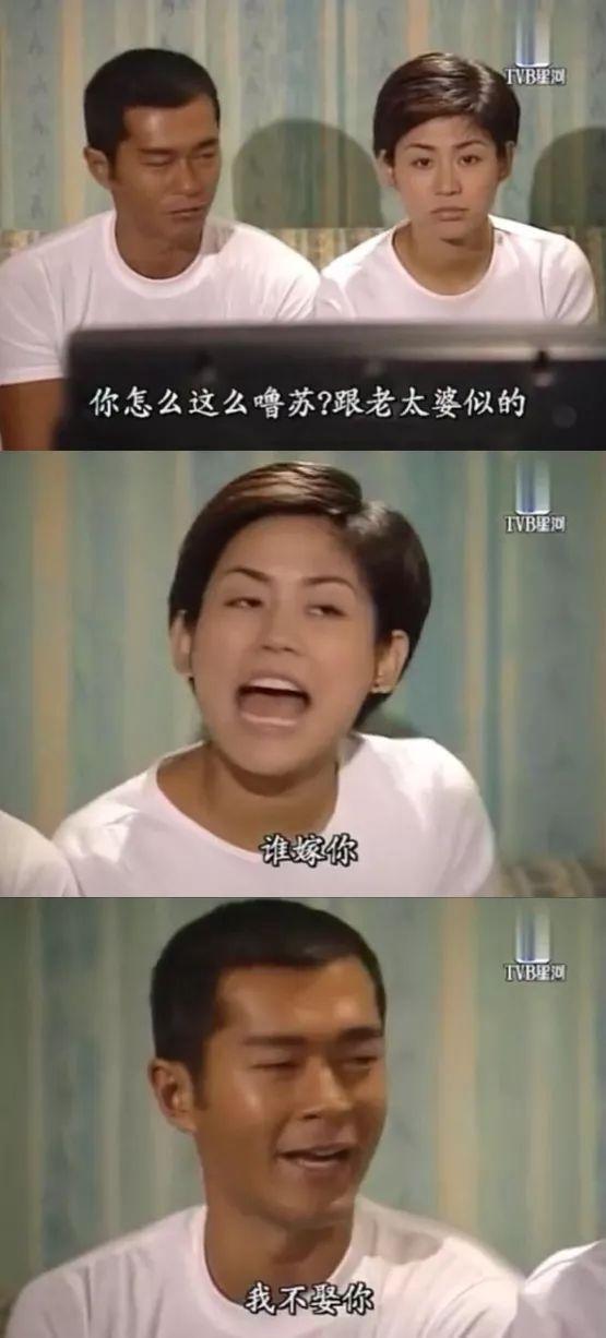 古天乐否认和宣萱的结婚传闻,但大家多希望他们是真的啊!