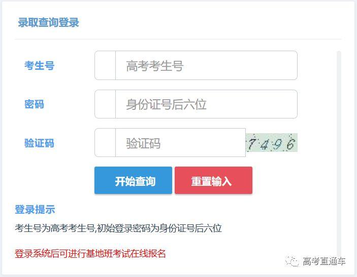livescore223图片_纵览新闻