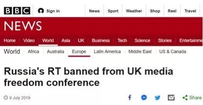 """英国召开""""媒体自由""""大会 俄两家媒体被禁止参加"""