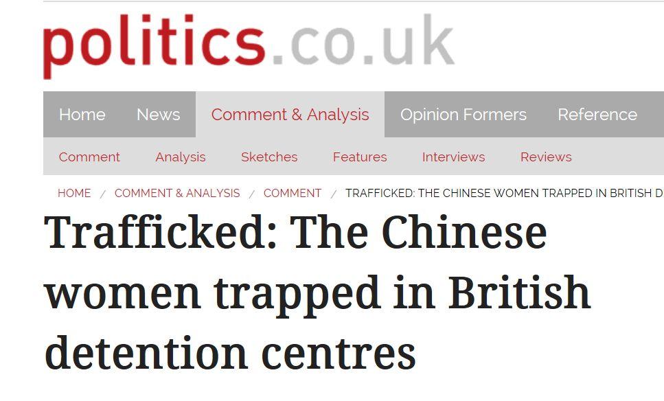 """遭当局非人折磨 被拐卖的中国妇女在英陷""""地狱"""""""