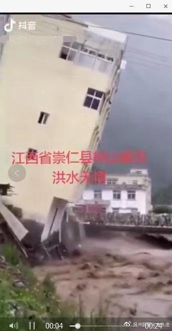 本文图片 微博@抚州网警巡查执法