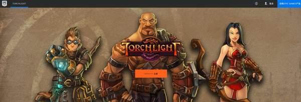 Epic喜加一!经典冒险游戏《火炬之光》限时免费领