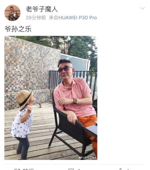 陈赫父亲与安安享受爷孙之乐 安安搞怪赫爸一身潮服超时尚