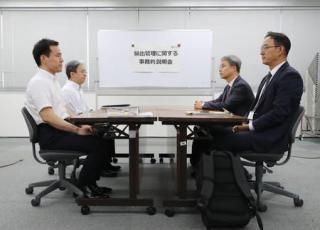 http://www.utpwkv.tw/shehuiwanxiang/141636.html