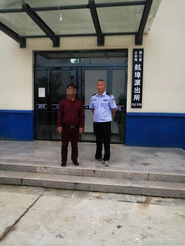 吴某荣被刑拘。