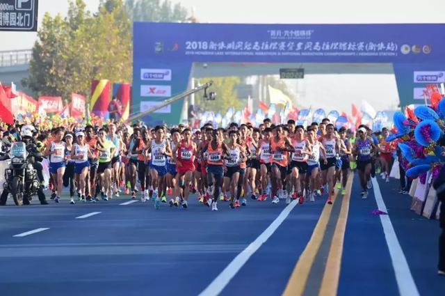 2019衡水湖国际马拉松赛今日启动报名
