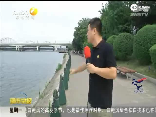 灞河野泳普遍 标识无效工作人员无奈