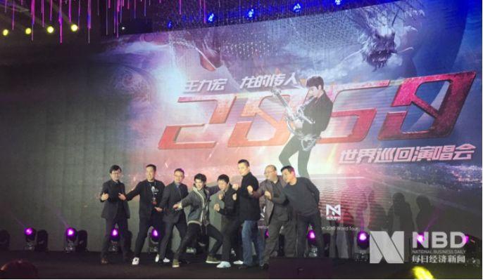 2018年1月11日,王力宏的世界巡回演唱会发布会。记者毕媛媛摄