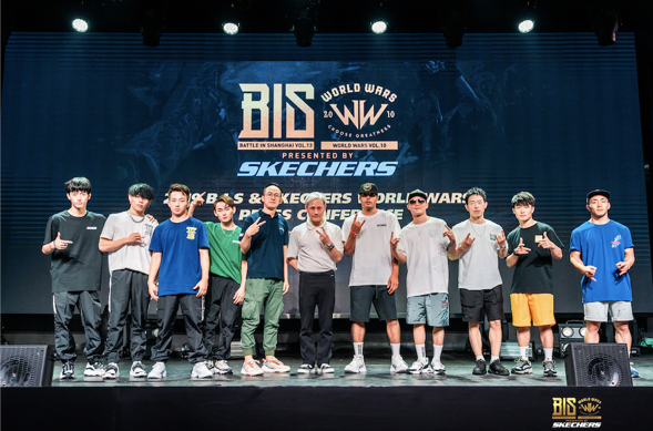 第13届B.I.S赛程公布,斯凯奇继续发力街舞运动